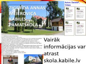 Projekts MANAS SKOLAS REKLĀMA